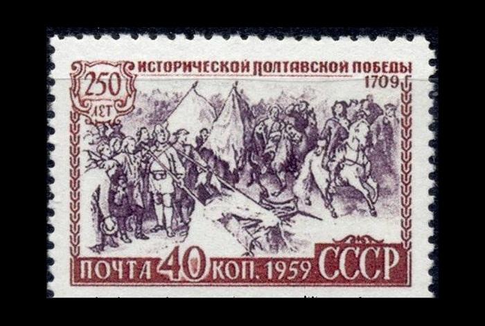 250 лет исторической Полтавской победе
