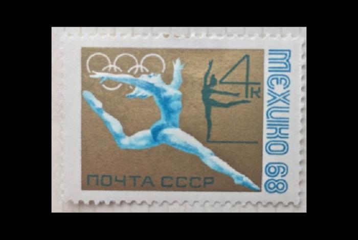 Голубая гимнастка