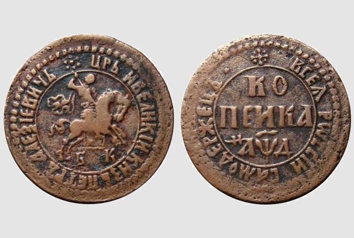 Копейка 1704