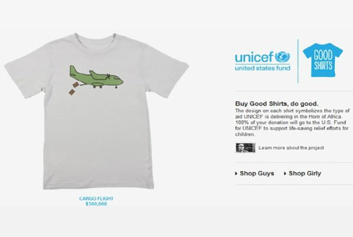 «Зеленый самолет летит в Африку» от ЮНИСЕФ