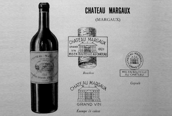 Шато Марго (Chateau Margaux) 1787 года