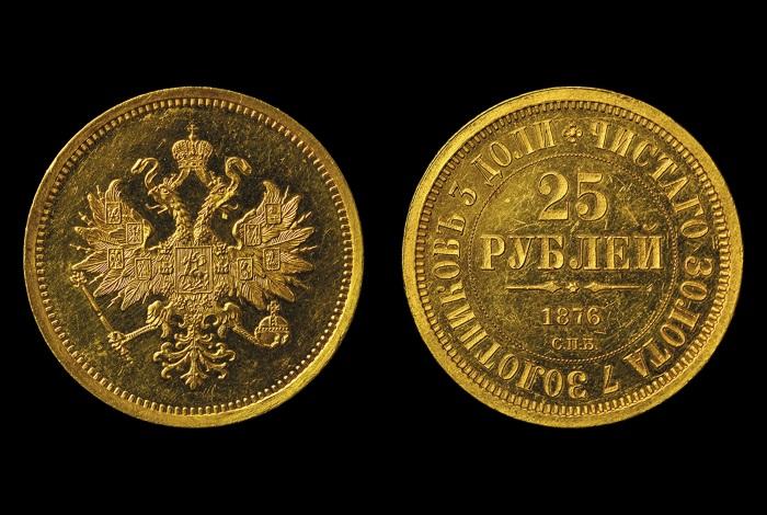25 рублей 1876