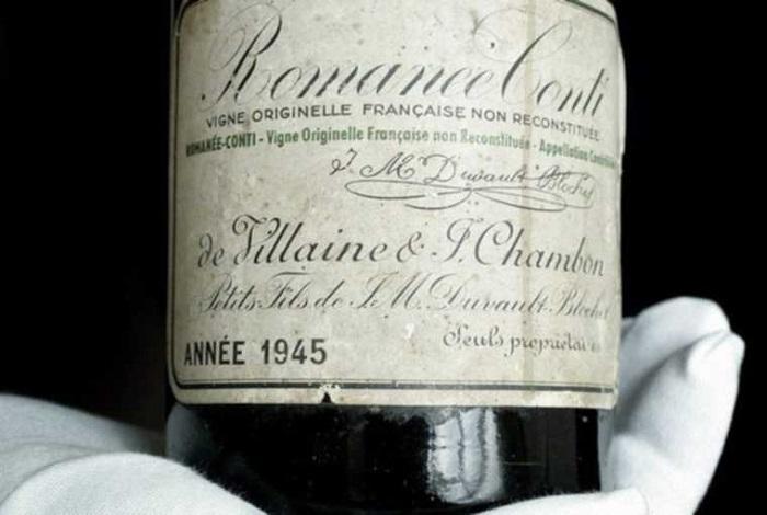 Romanee-Conti (Романе-Конти) Grand Cru урожая 1945 года