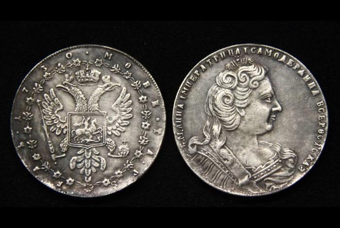 Анна с цепью 1730 года