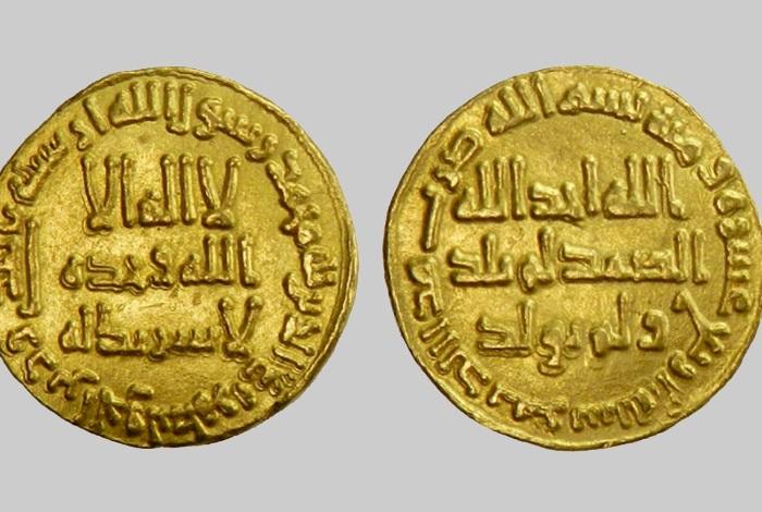 Золотой динар Хашими