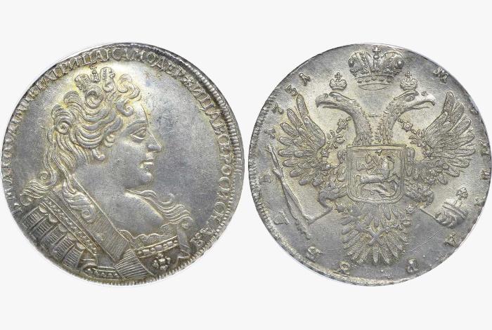 1 рубль «Анна с цепью» 1730 года