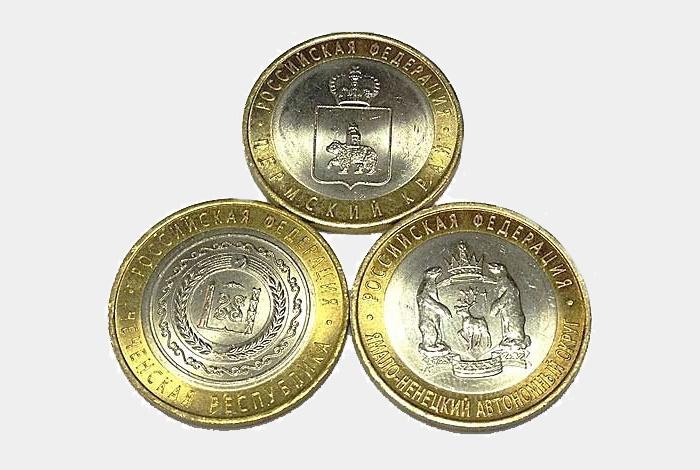 10 рублей из серии «Российская Федерация» 2010 года