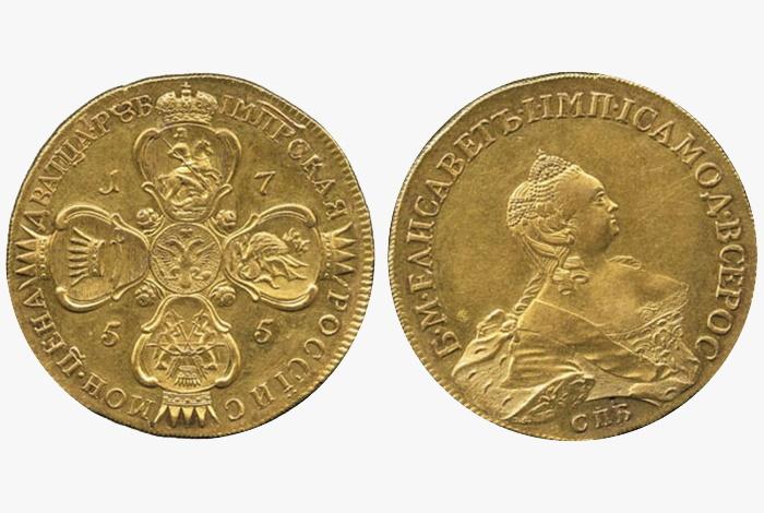 20 рублей «Елизаветин золотой» 1755 года