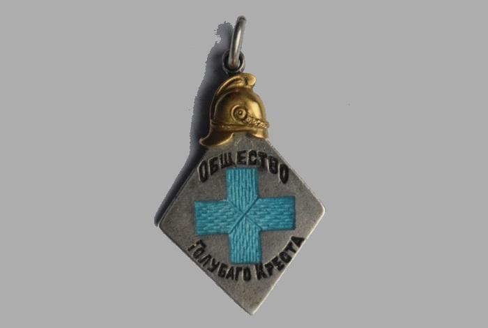 «Голубой крест»