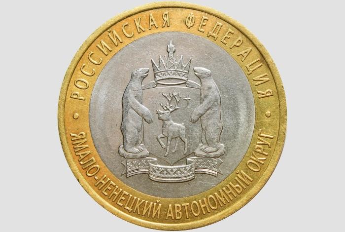 Ямало-Ненецкого автономного округа
